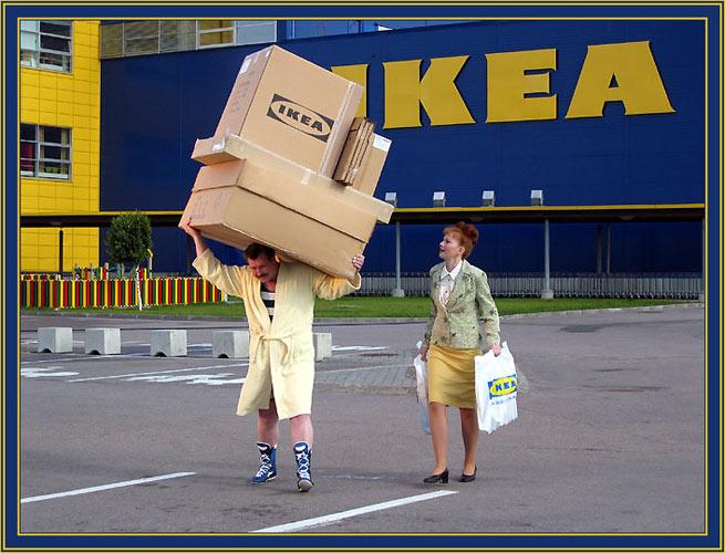 brend-IKEA