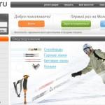 Интернет-аукцион molotok.ru