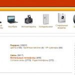Интернет-аукцион stavka.ru