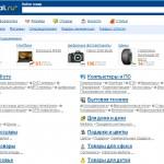 Интернет-аукцион torg.mail.ru