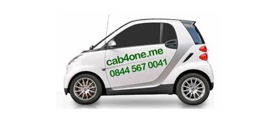 Экологичное такси для одного