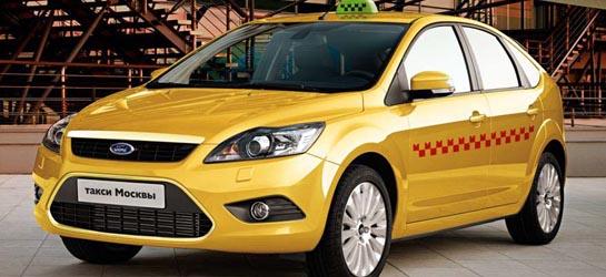 Бизнес план такси со своим автопарком - 13