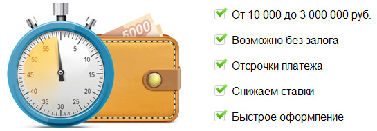 kredit-ip
