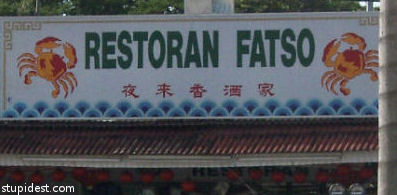 Restoran-Fatso