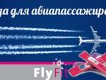 FlyFit-01