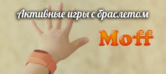 MOFF-01