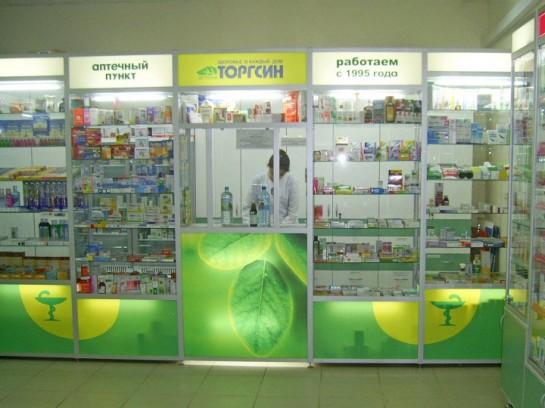 как открыть аптечный киоск