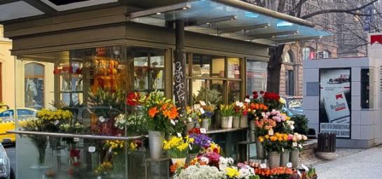 аренда цветочного ларька