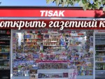 gazetnyj-kiosk-01