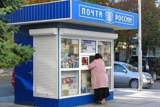 Как открыть газетный киоск