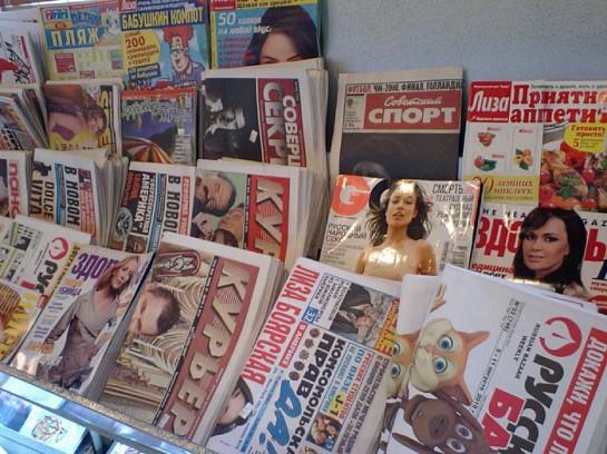 Ассортимент газетного киоска