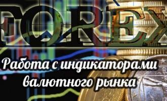 forex-01